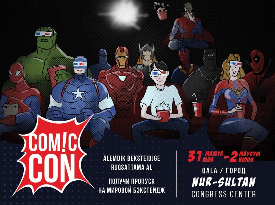 Comic Con фестивалі