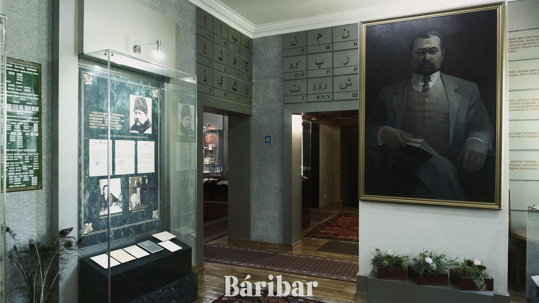 Ахмет Байтұрсынұлы музейі