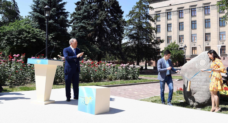 Нұрсұлтан Назарбаев уақыт капсула