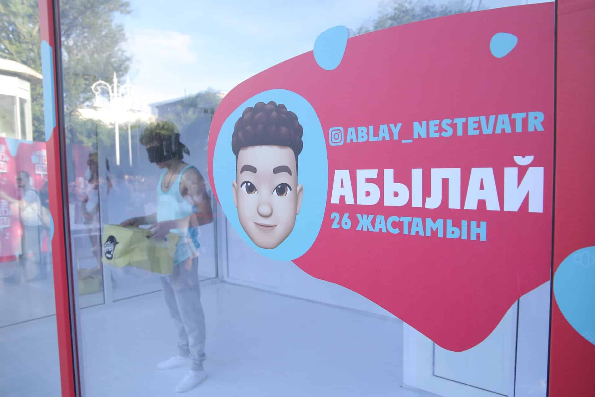 Абылай Назиров