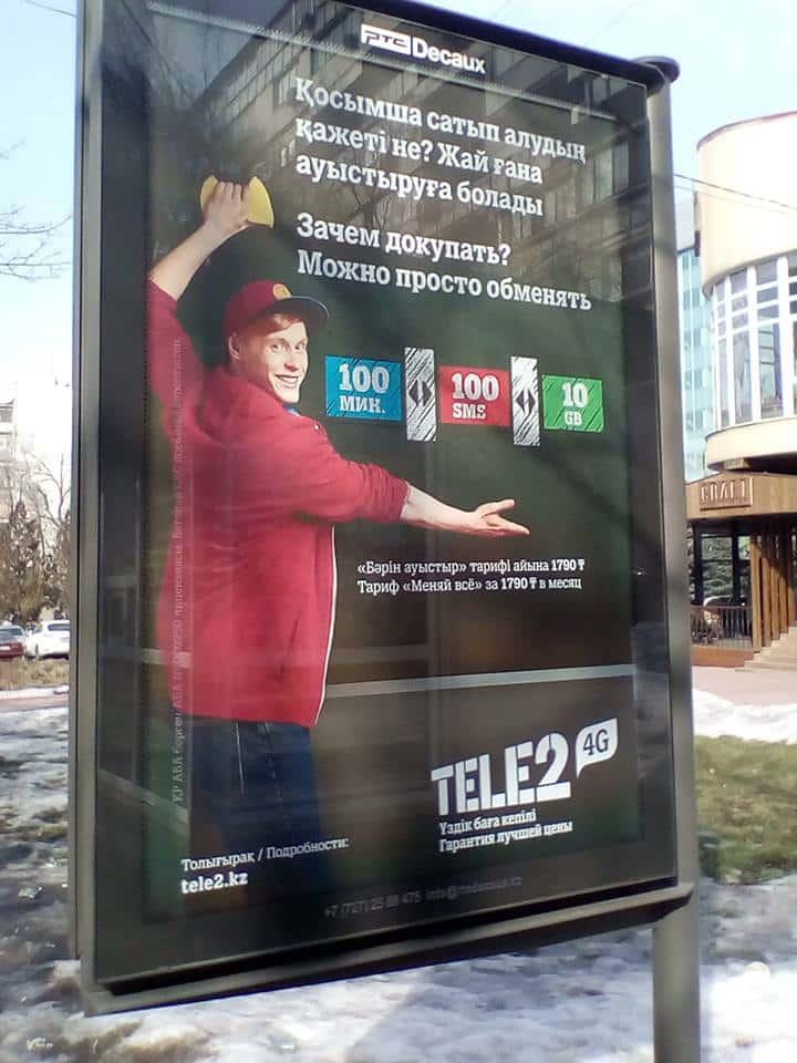 Kieli7su.kz сайты