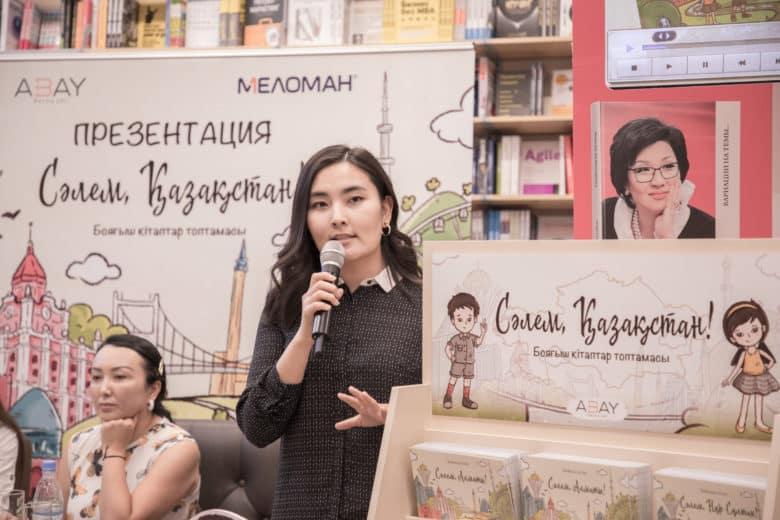 Майра Әлжанова