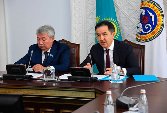 Алматы қаласы мәслихаты тұрақты комиссияларының отырысы