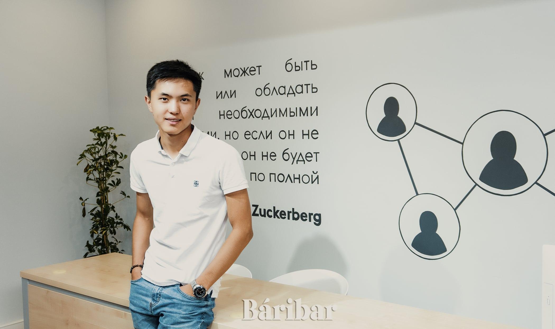 Нұрсұлтан Байжанов