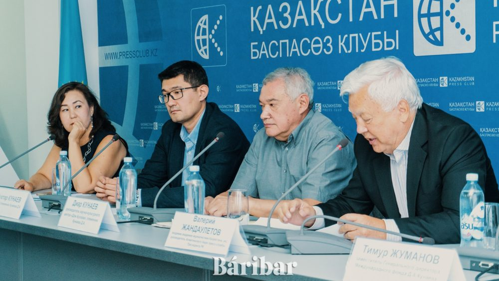 Дінмұхаммед Қонаев, веб-сайт