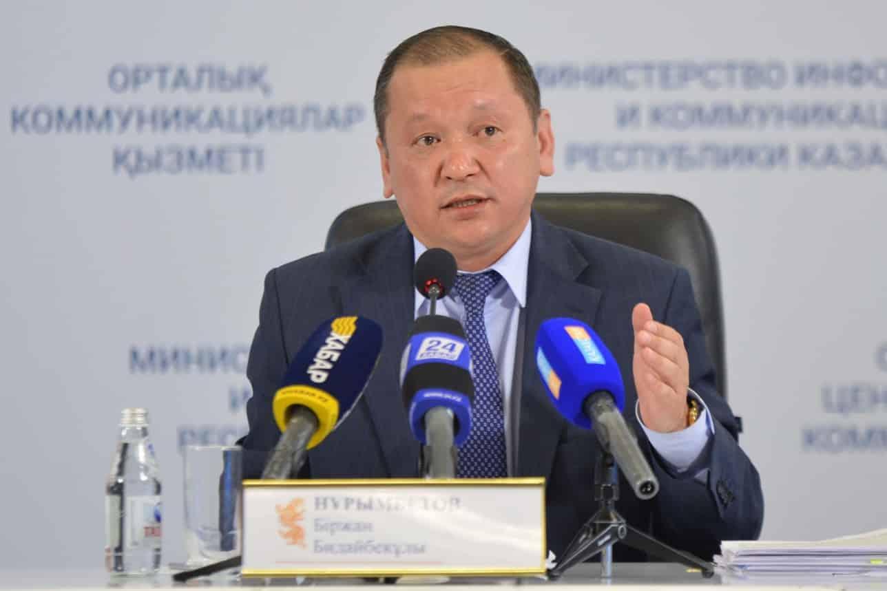 Біржан Нұрымбетов