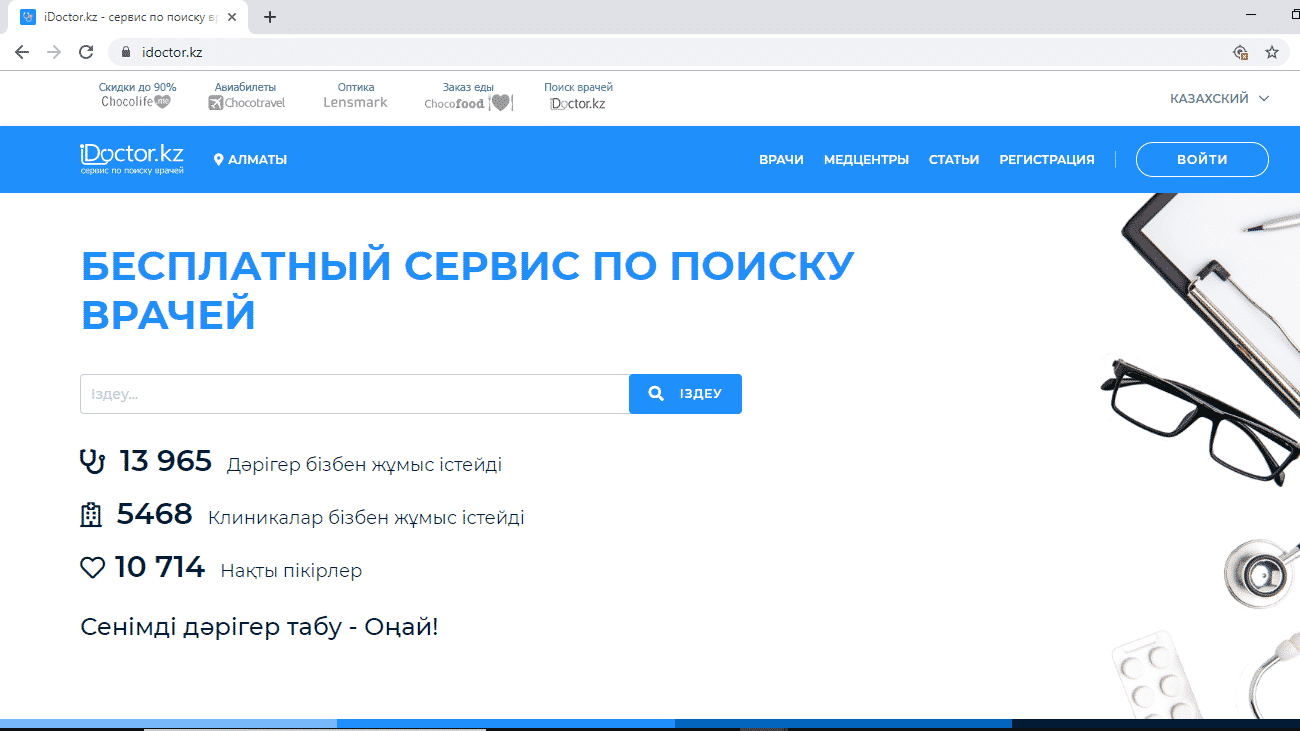 iDoctor.kz сайты