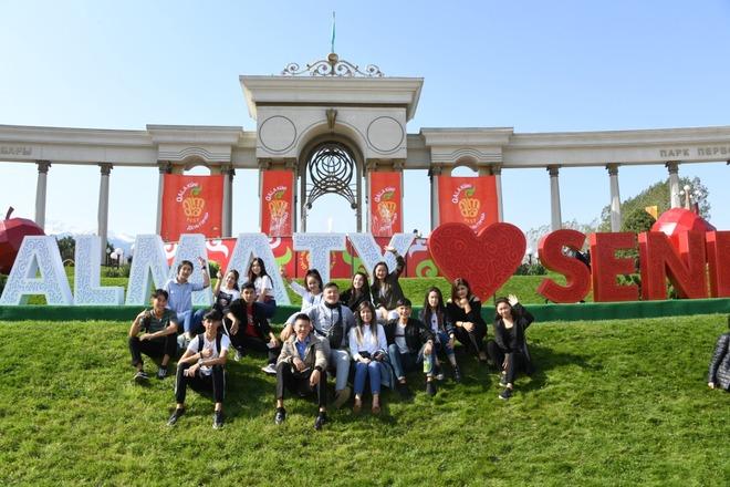 Алматы, туған күн