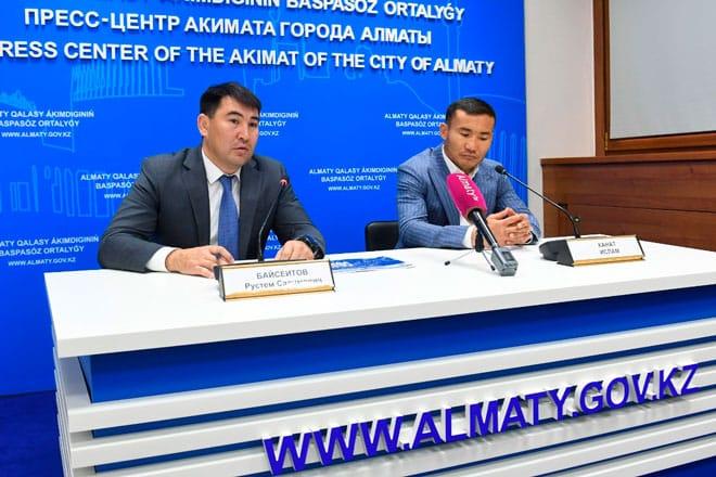 Almaty Urban Fest