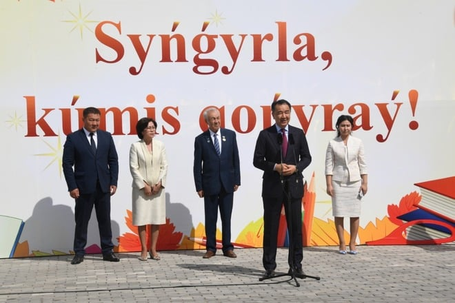 Білім күні, Бақытжан Сағынтаев