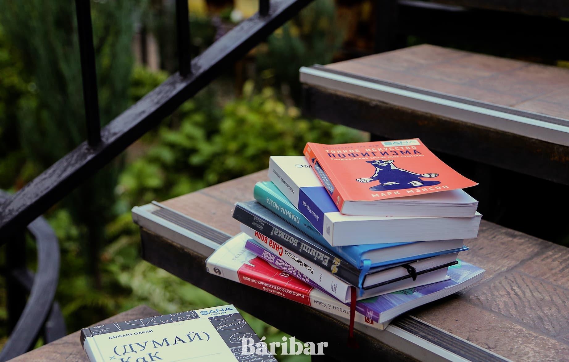Кітап, оқу