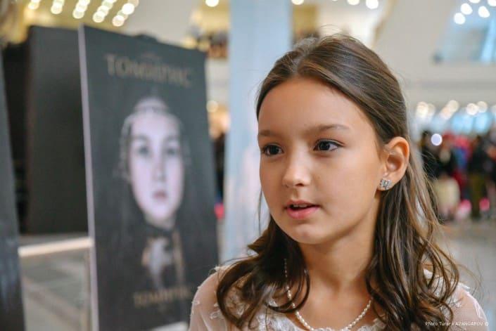 Лия Фомина