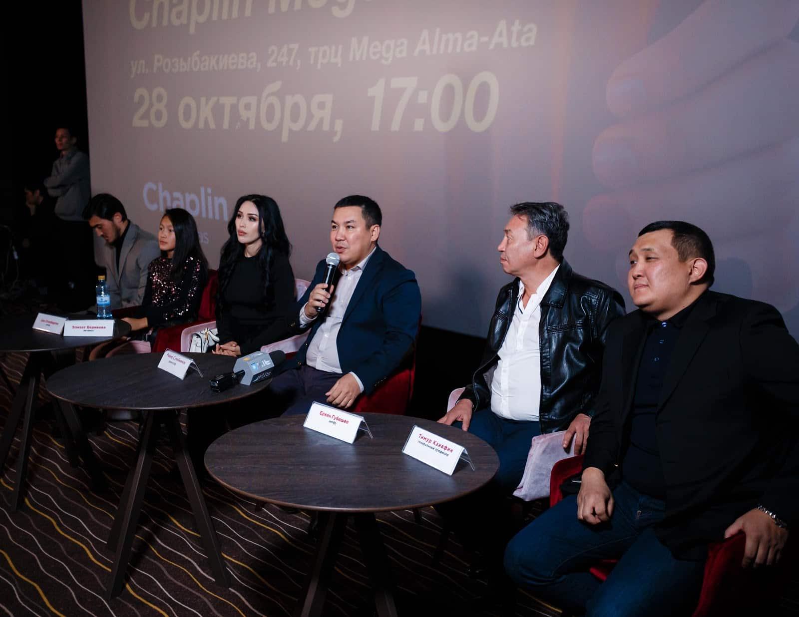 """""""Айналар"""" фильмі"""