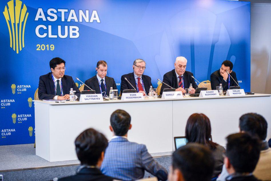 Астана клубы