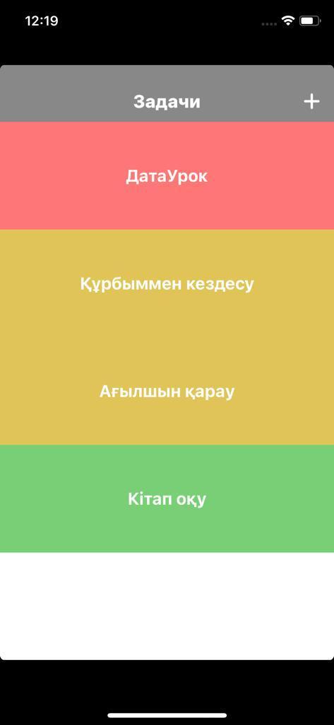 5 Задач