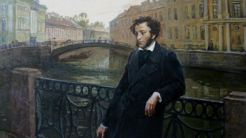 Пушкин, 220 жылдық