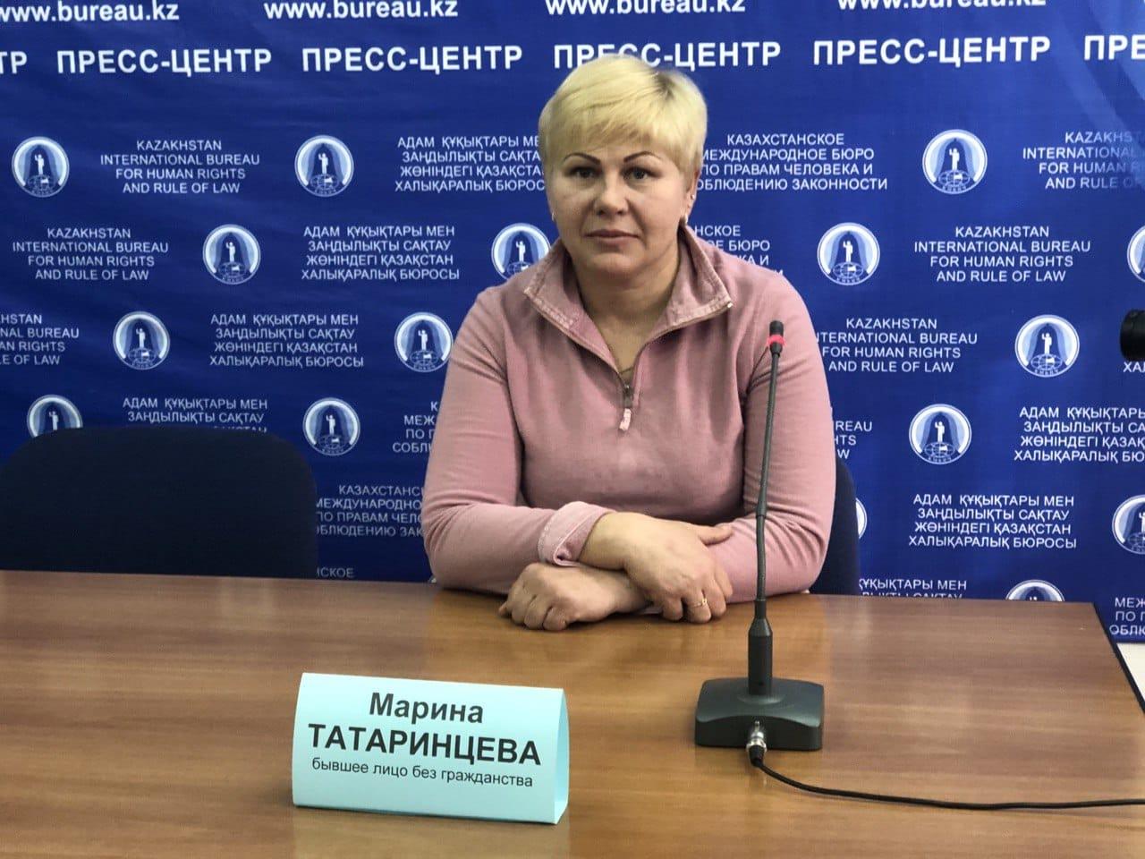 Марина Татаринцева