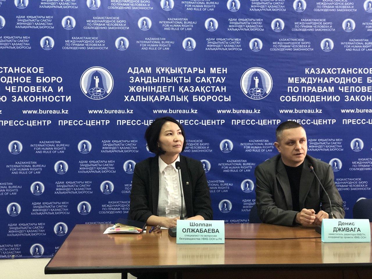 Шолпан Олжабаева және Денис Дживага