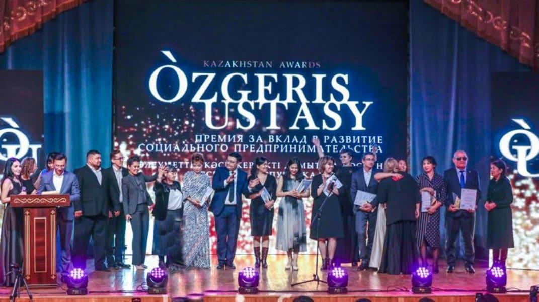 Ozgeris ustasy