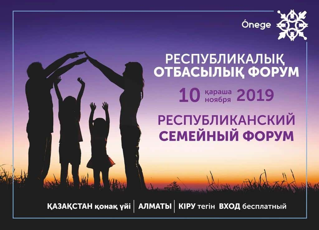 Onege отабсы форумы
