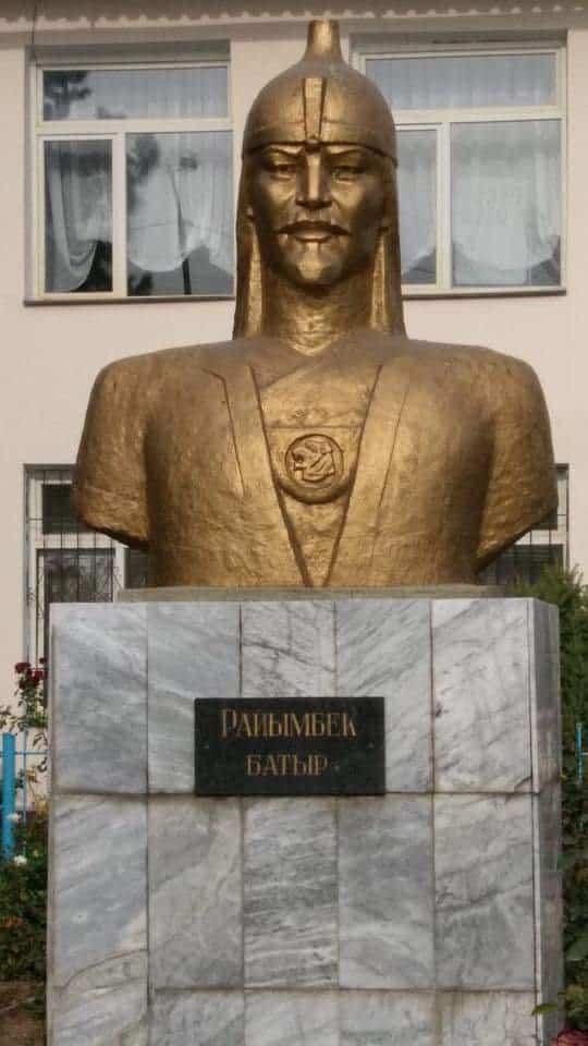 Райымбек батыр, ескерткіш