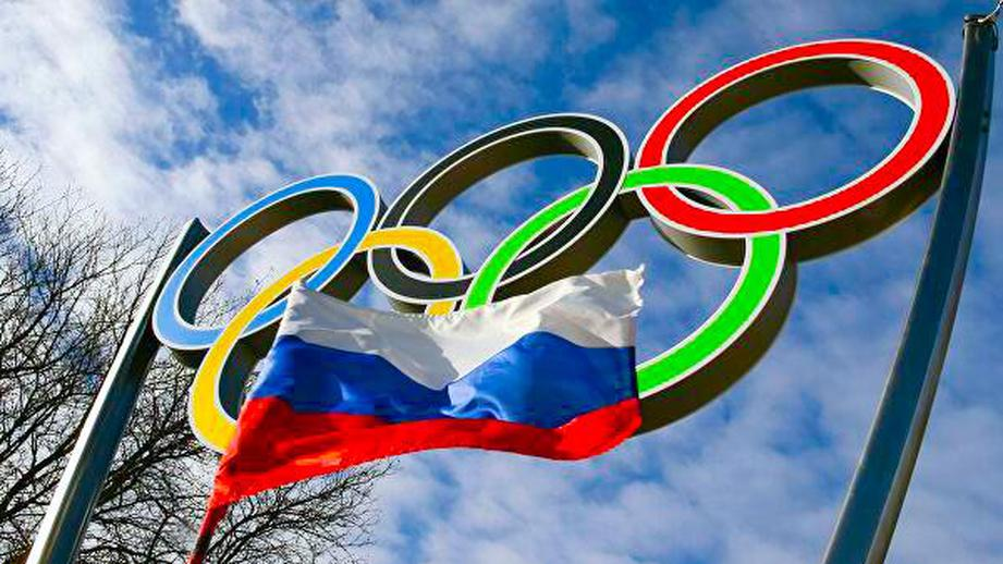 Ресей, Олимпиада-2020
