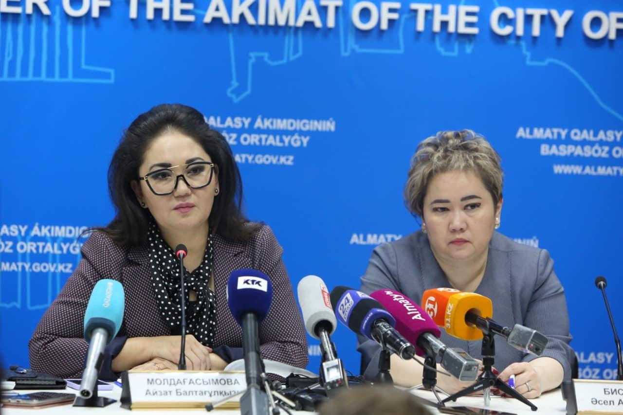 Айзат Молдағасымова, Әсел Бисенбаева
