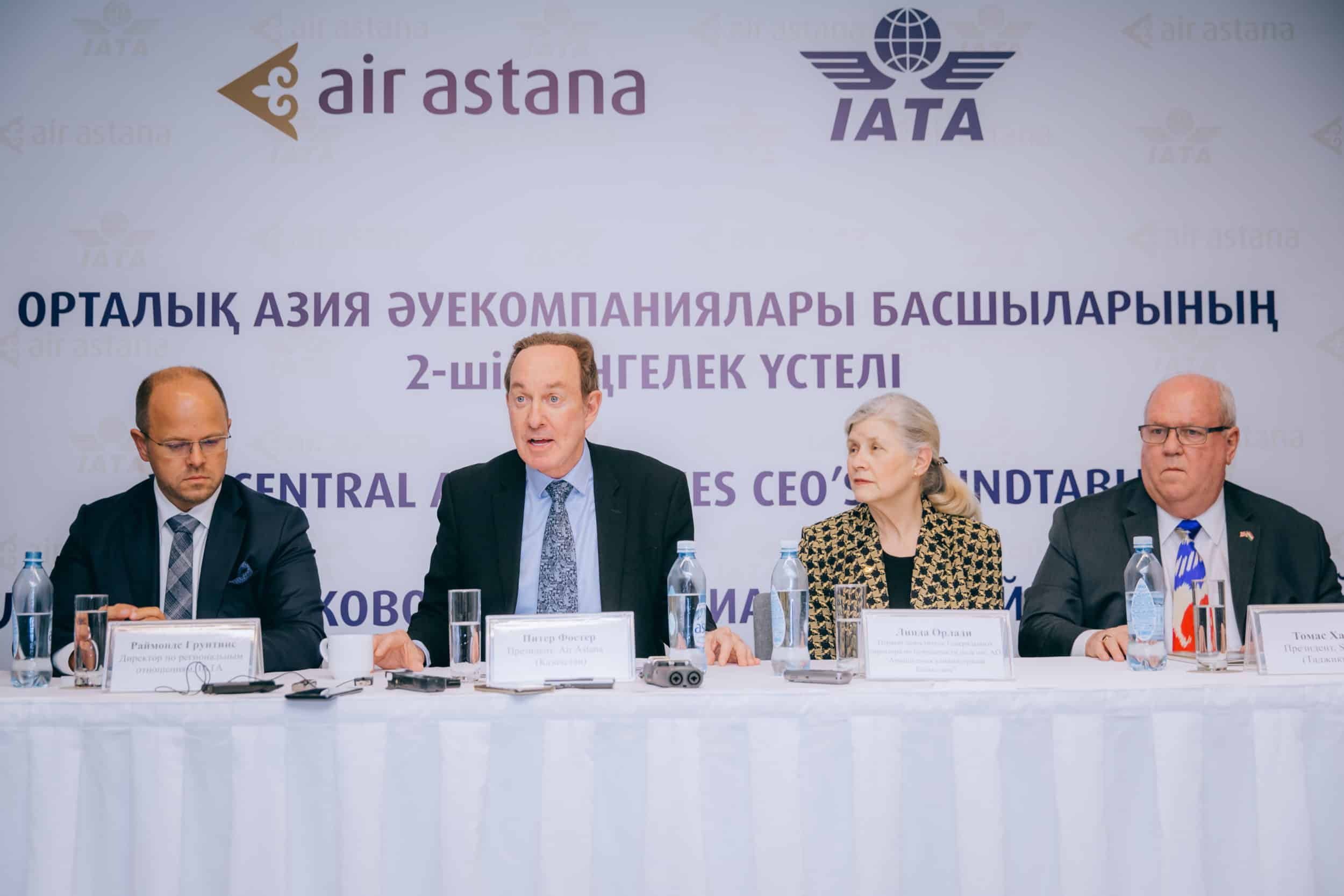 Орталық Азия әуе компаниялары жетекшілері