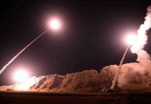 Иранның АҚШ әскери базаларына жасаған соққысы