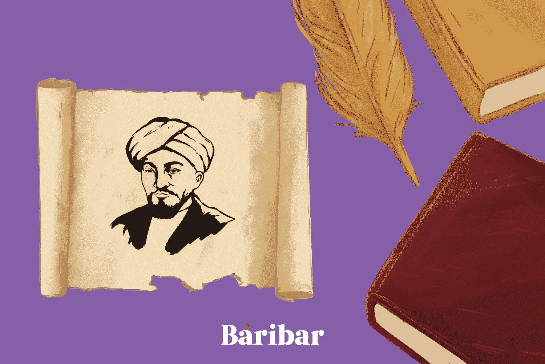 әл-Фараби