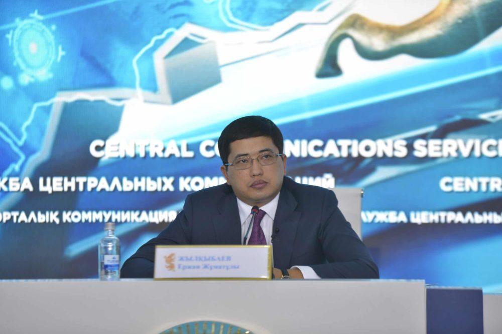 Ержан Жылқыбаев