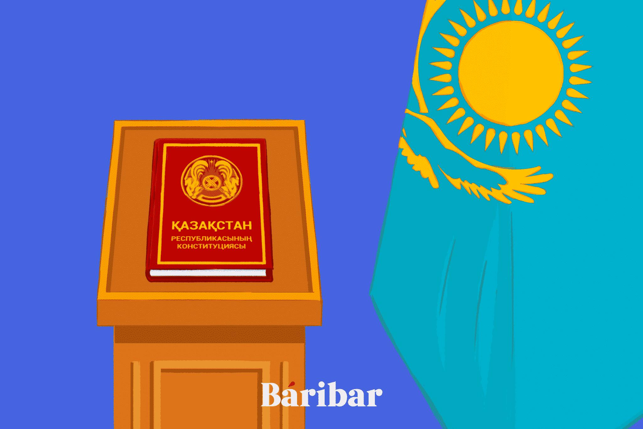 Мемлекеттік Ту, Конституция