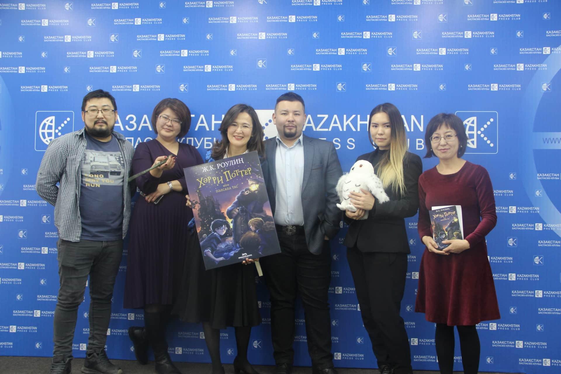 Steppe and World баспасының өкілдері