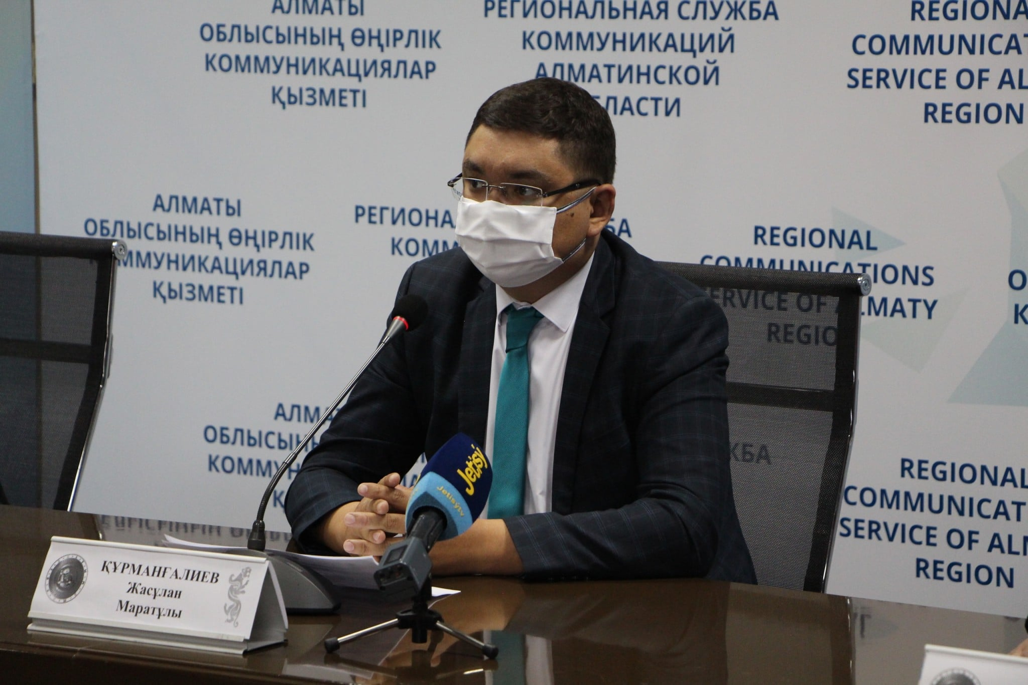 Жасұлан Құрманғалиев