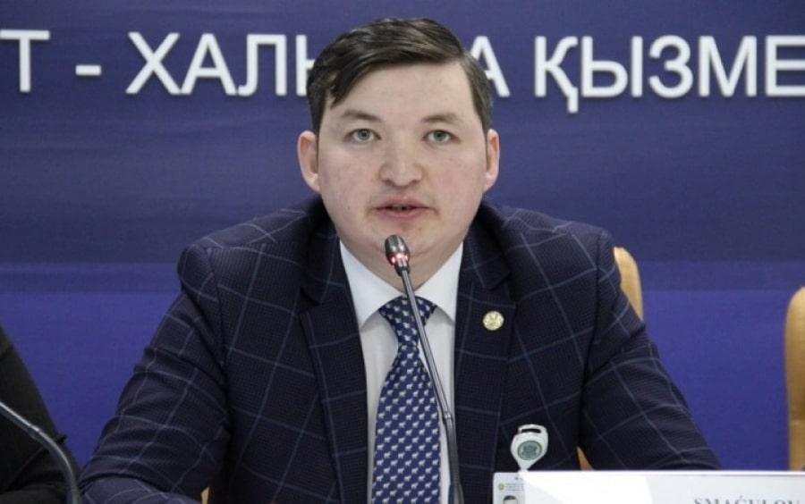 Дидар Смағұлов