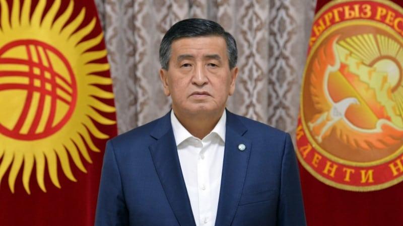 Қырғызстан президенті