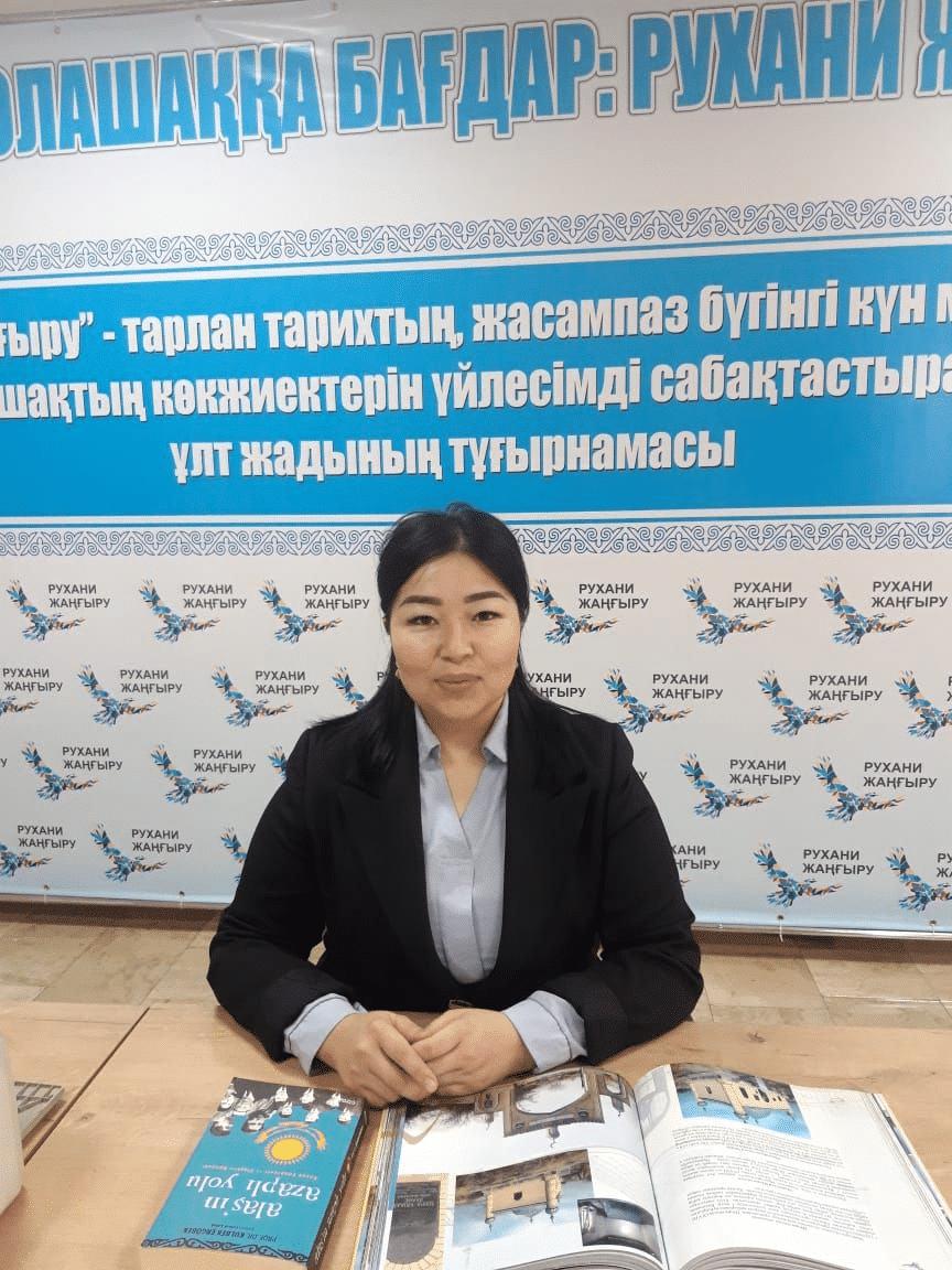 Гүлнұр Қыпшақбаева
