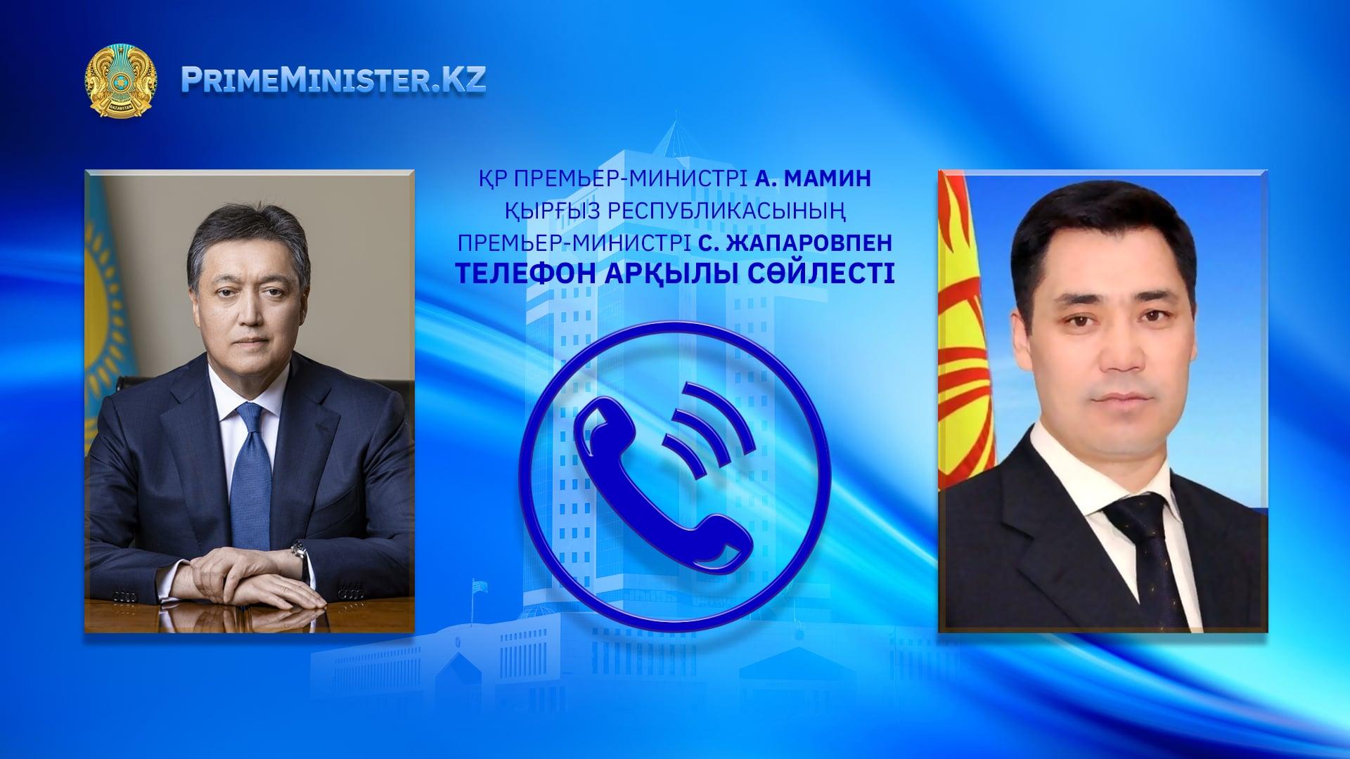 Асқар Мамин, Садыр Жапаров