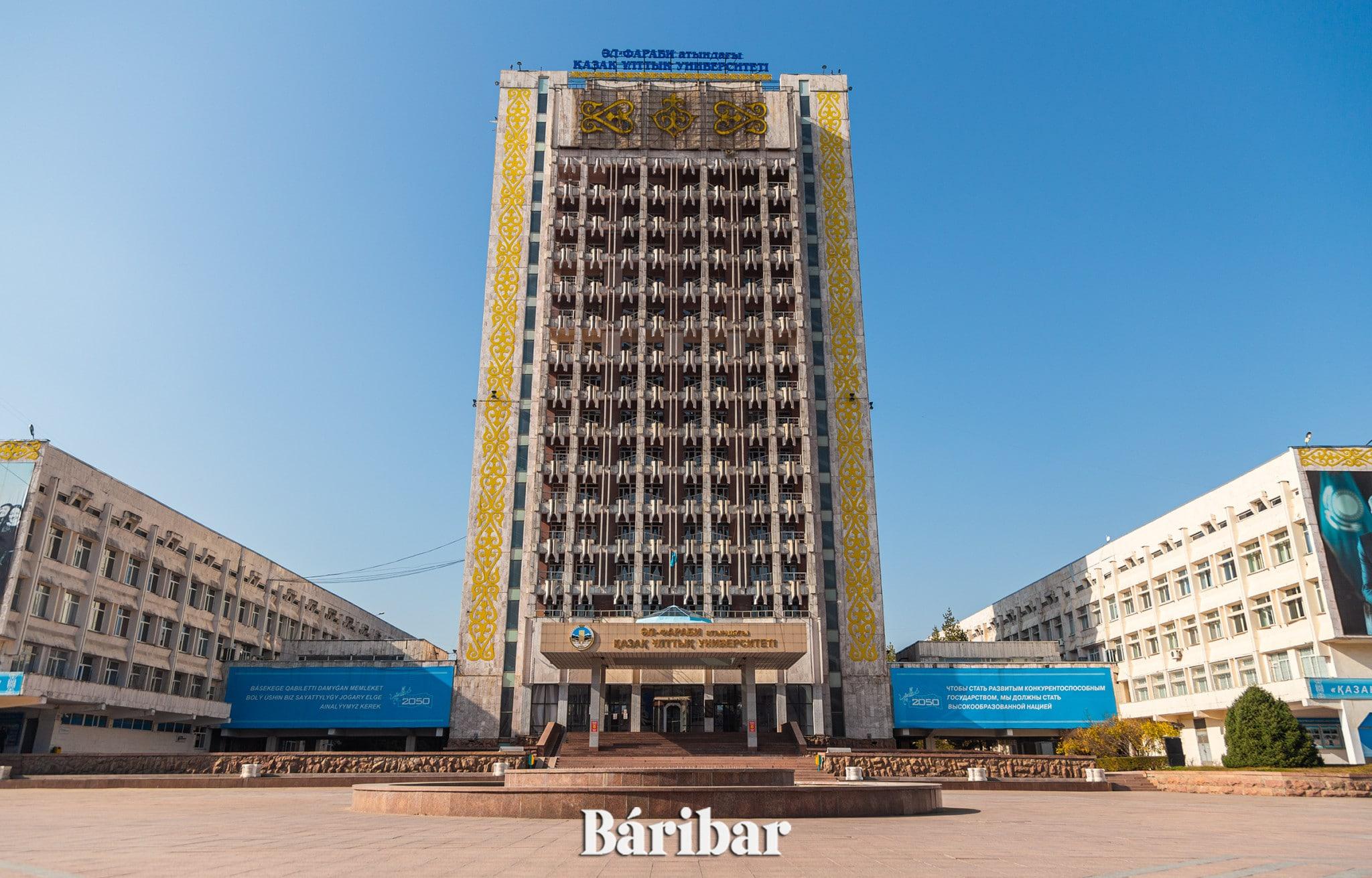 ҚазҰУ, университет