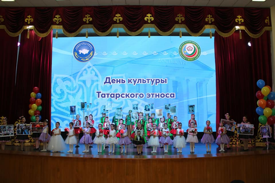 Татар этносының мәдени күні