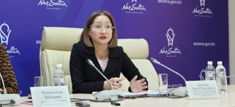 Сархат Бейсенова