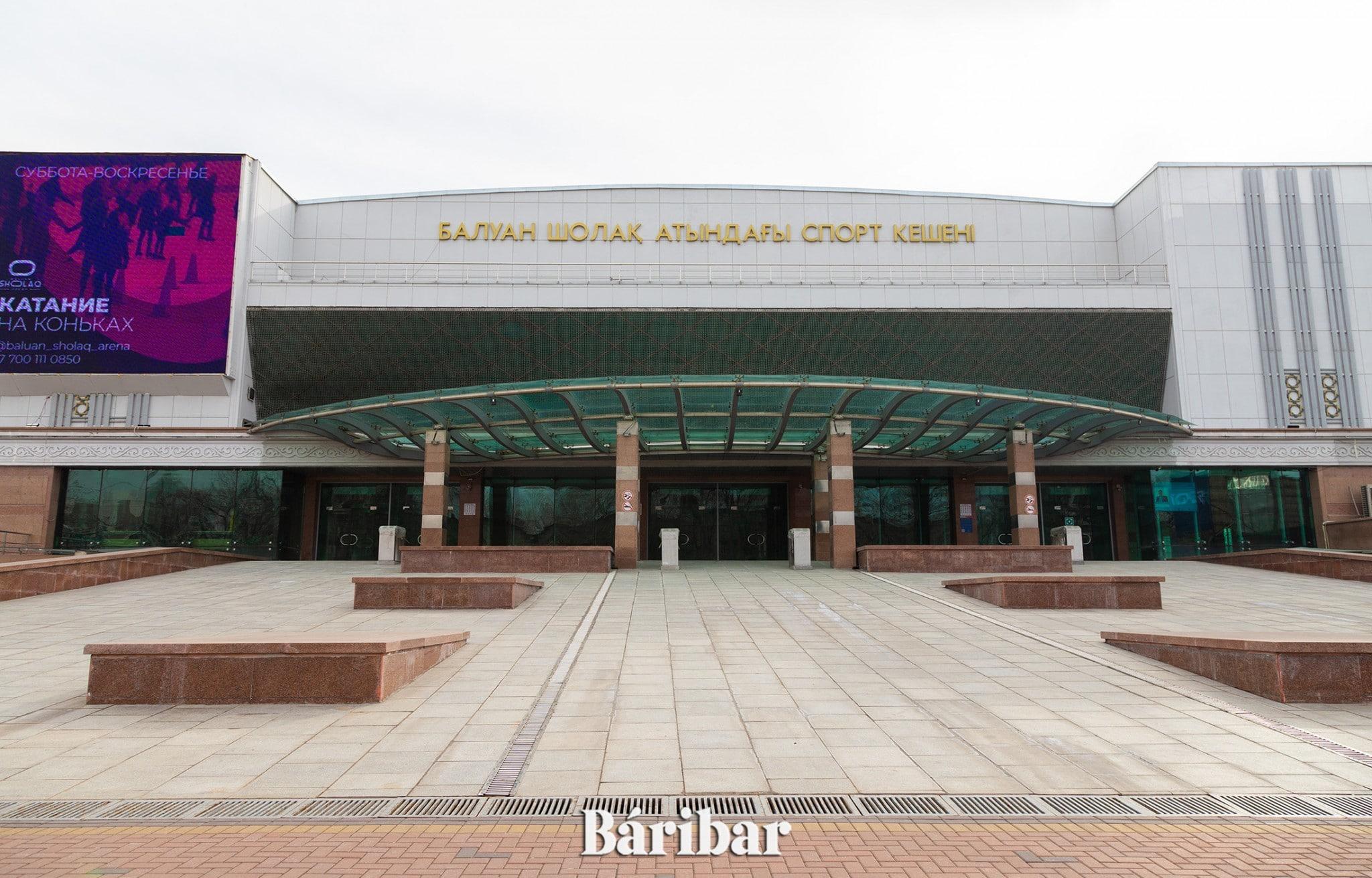 Балуан Шолақ атындағы спорт кешені