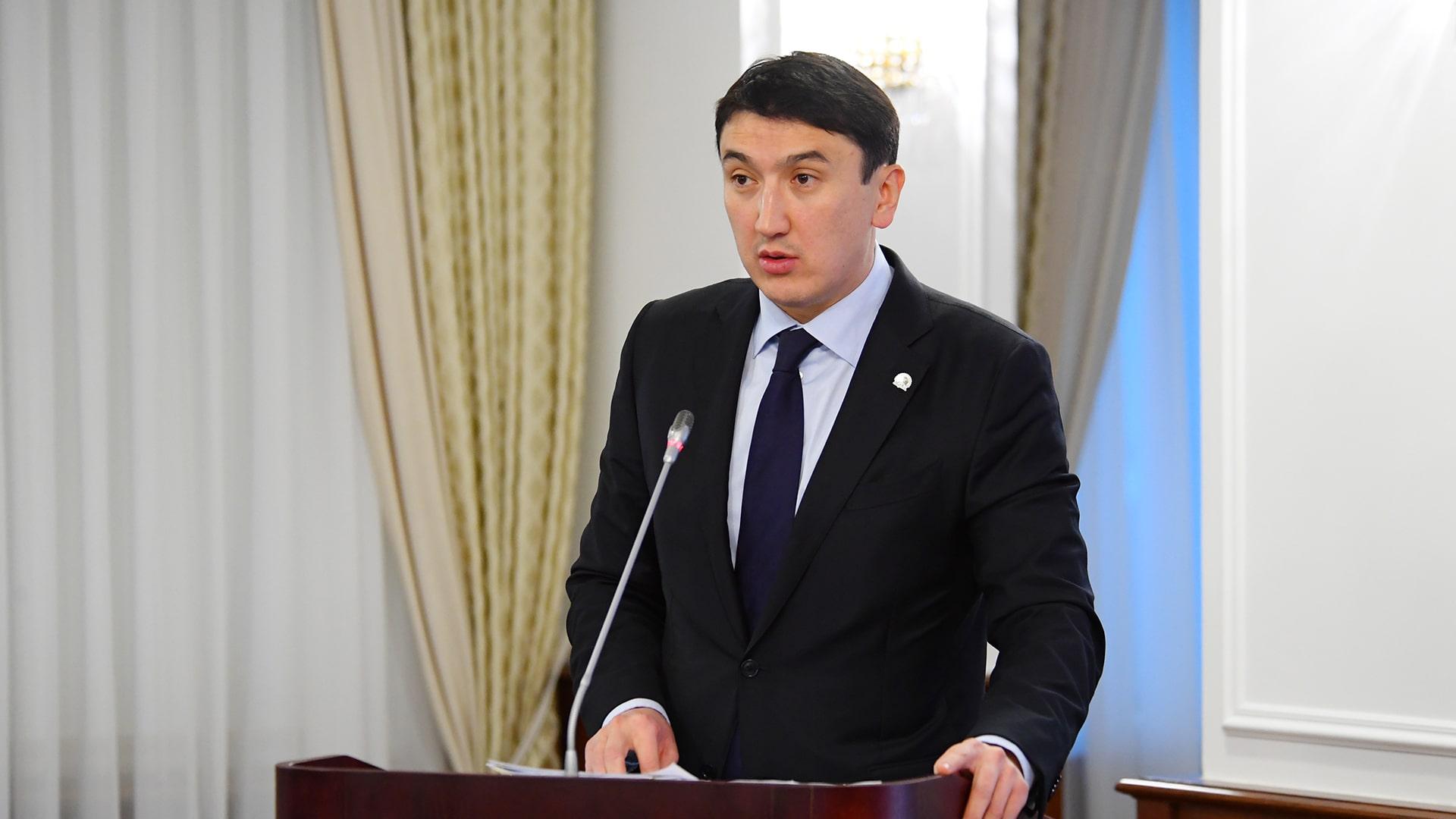 Мағзұм Мырзағалиев