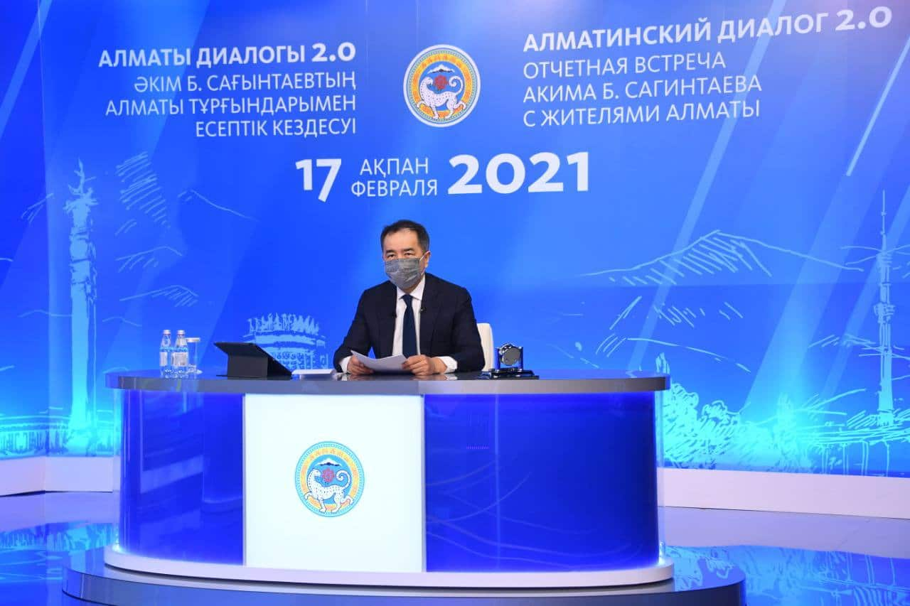 Бақытжан Сағынтаев, Алматы