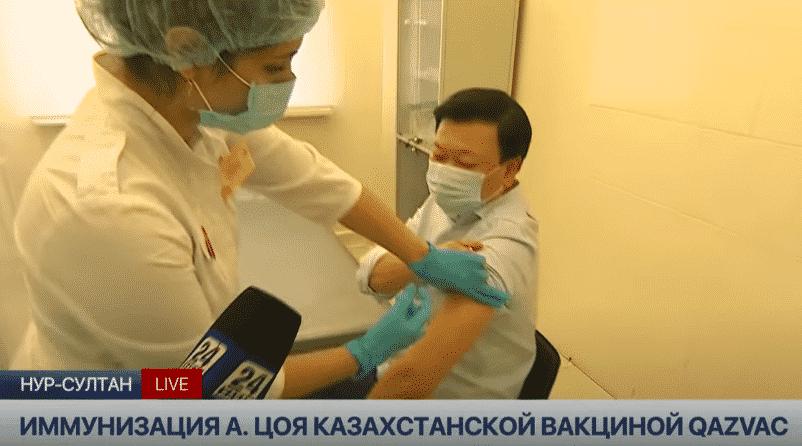 Алексей Цой, вакцина