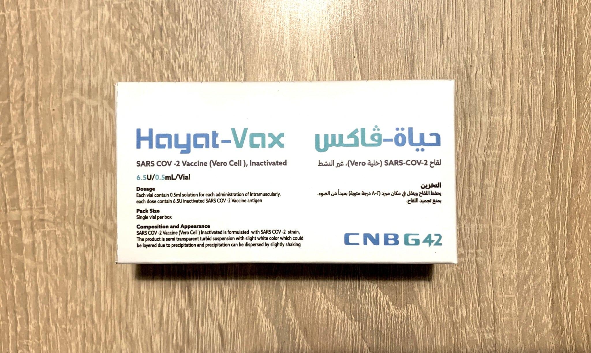 Коронавирус, вакцина, Hayat-Vax