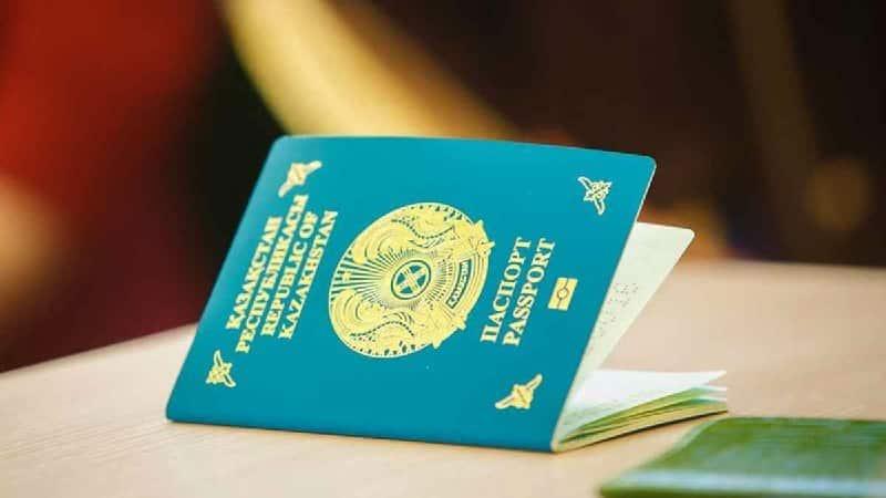 Паспорт, құжат