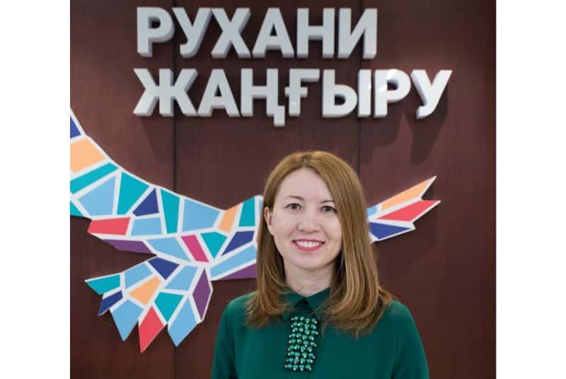 Айгүл Рақышева