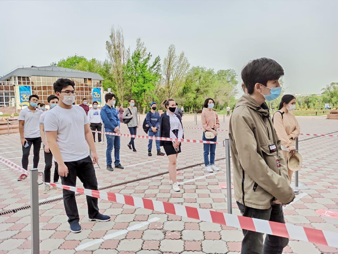 Алматы. ҰБТ, пандемия