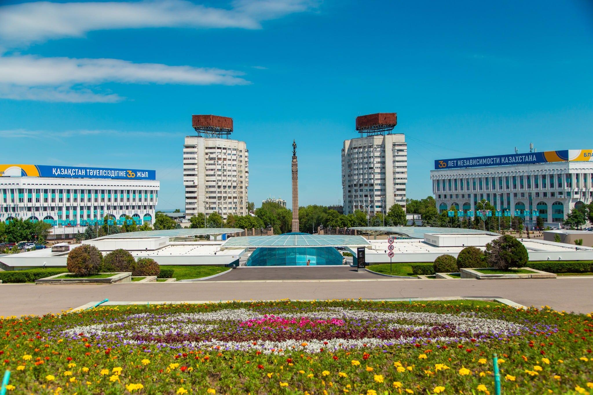 Алматы, Республика алаңы